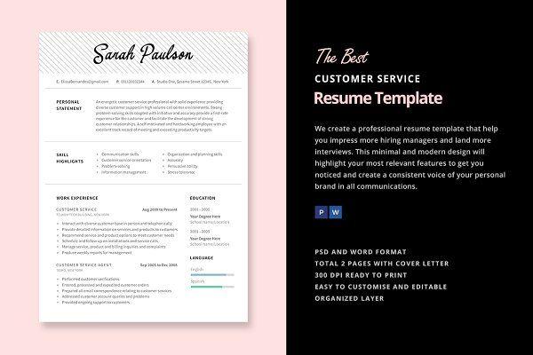 Customer Service Resume Template Graphic Design Pinterest