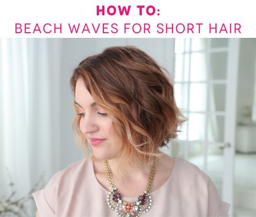 How To Get Beach Waves For Short Hair Short Hair Styles Short Hair Waves Beach Waves For Short Hair