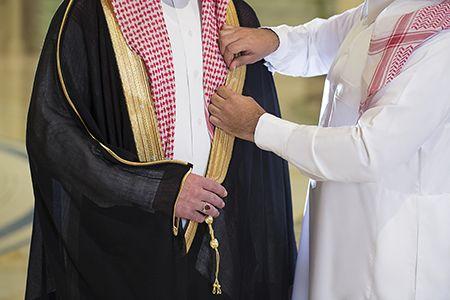A Bisht Is A Traditional Arabic Men S Cloak Popular In Arabia And The Essential Item For Any Gentleman S Wedding Arab Wedding Riyadh Wedding Logo Design
