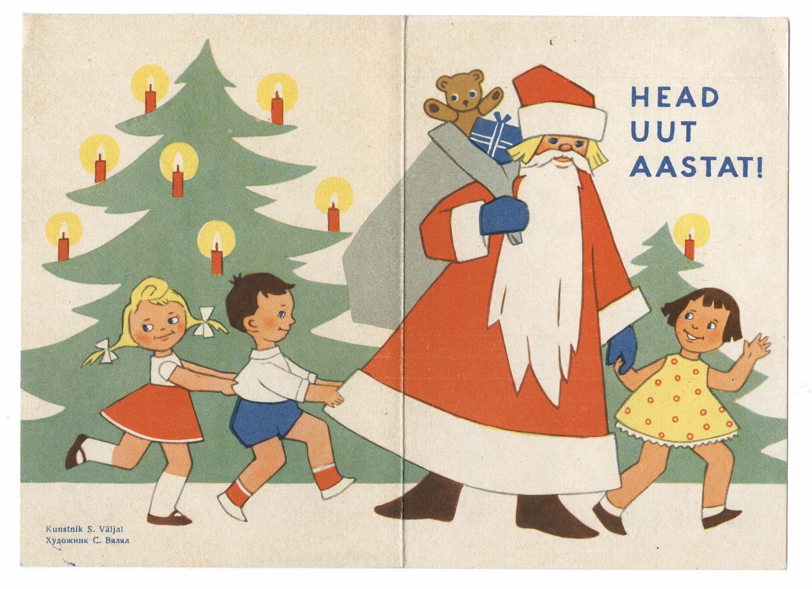 Silvi Väljal 1961   Eesti vanad trükised I / Estonian old