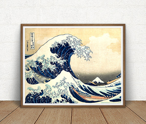 Va0044 The Great Wave Printable Digital Files Only No Physical Products Will Be Shipped Included Hokusai Great Wave Hokusai Paintings Framed Art Prints