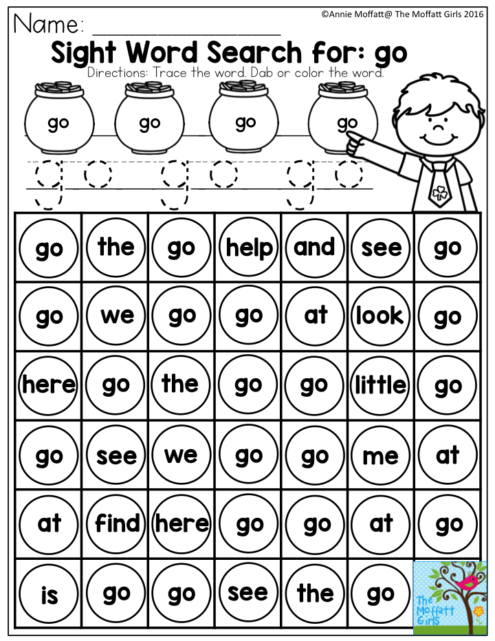 Sight Word Search With Do A Dot Markers More Activities