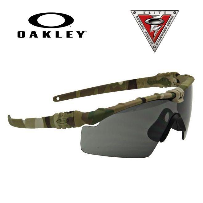 Pin di Silvio Montani su Oakley SI Ballistic M-Frame 3.0   Pinterest ... 8155bee65813