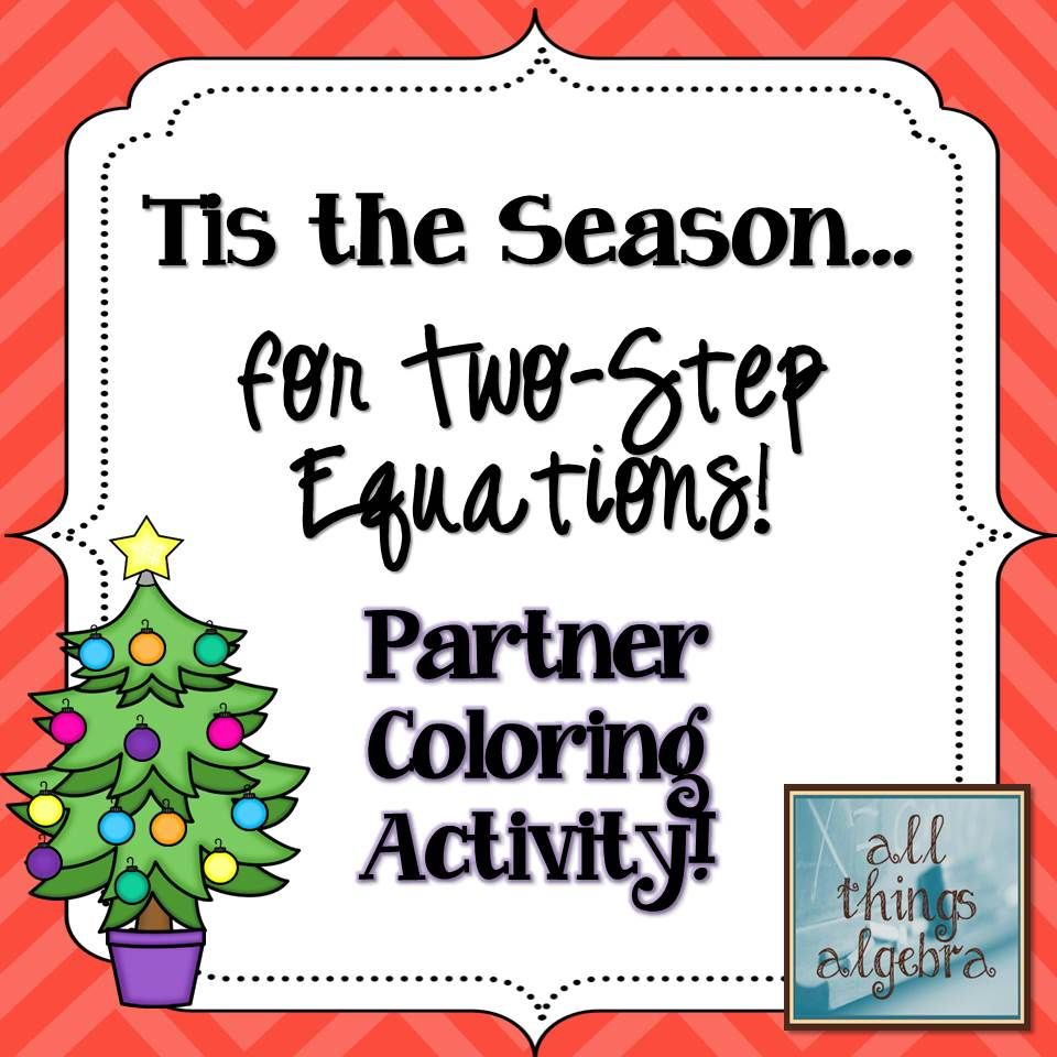 Two step equations holiday coloring activity equation two step equations holiday coloring activity buycottarizona Gallery