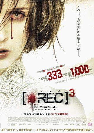 Pin On Japan Movie Poster