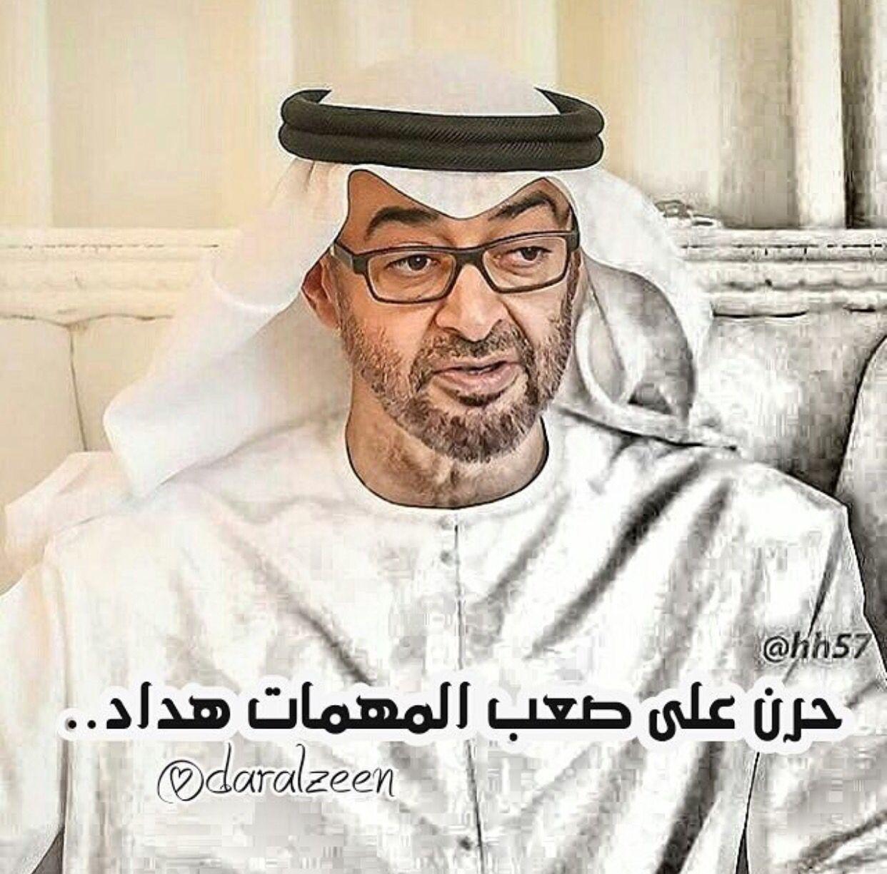 محمد بن زايد Abu Dhabi Travel Photography