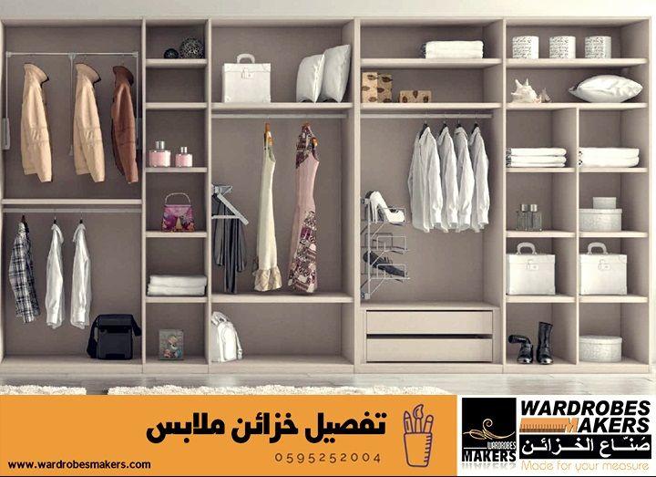 خزائن الملابس العصرية مناسبة للمنازل الحديثة التى تمتاز بالبساطة والدقة هذه الخزانة اقرب ان تكون داخل منزلك اكثر بكثير مما تتصور Wardrobes Home Decor Decor