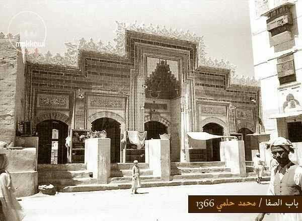 ابواب الحرم المكي قديما Islamic Architecture Mecca Madinah Mecca Kaaba