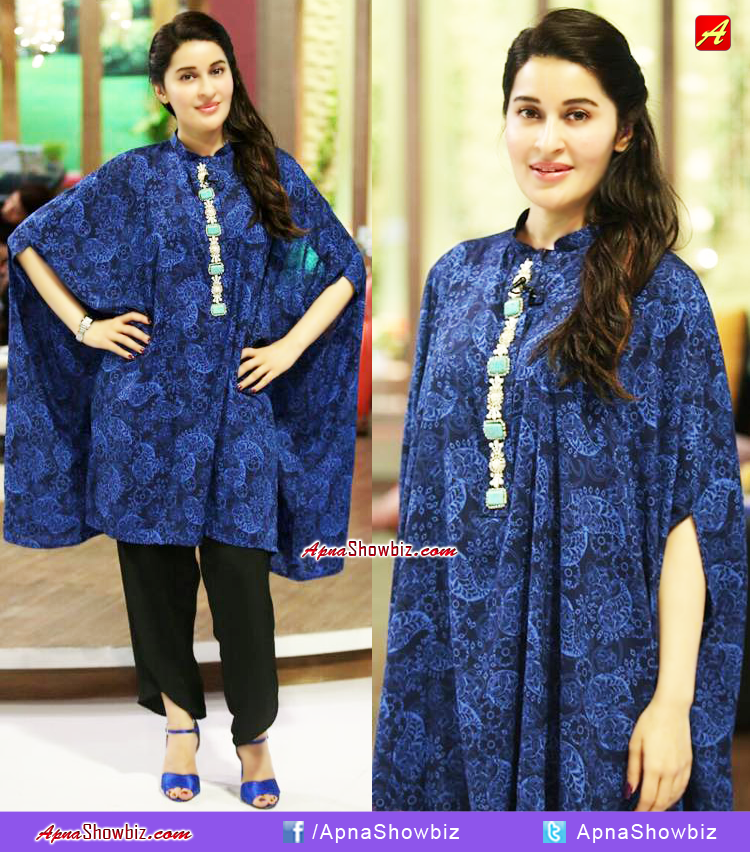 Dr. Shaista Lodhi wearing beautiful ink blue cape by ...