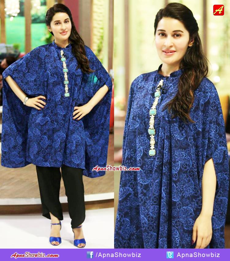 Dr Shaista Lodhi Wearing Beautiful Ink Blue Cape By Sammyk Today At Sitaray Ki Subha Pakistan