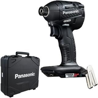 Panasonic Ey75a7x Brushless Dual Voltage 14 4v 18v Impact Driver Body Only In Case Herramientas