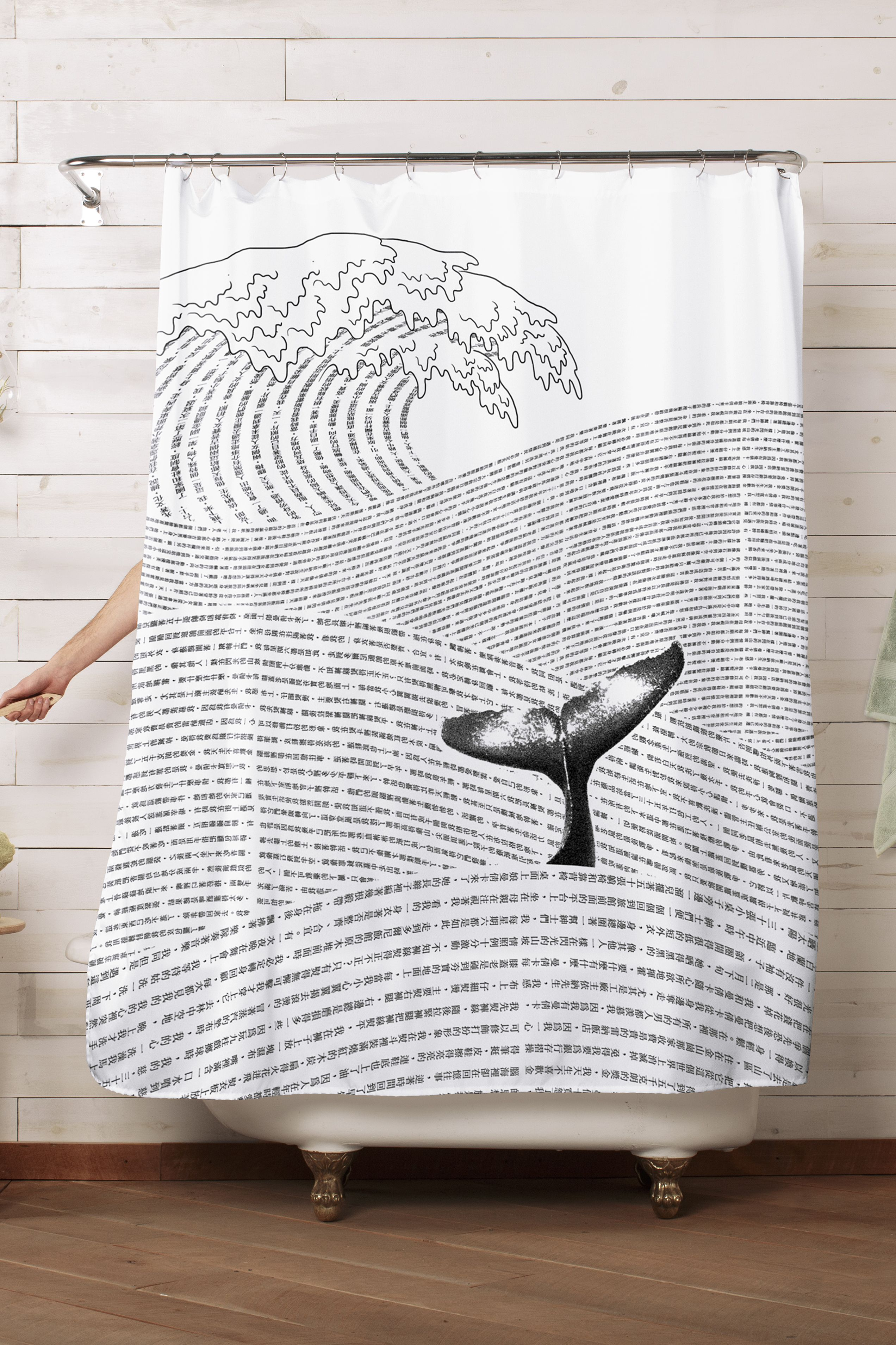 Shower Curtain The Ocean Of Story By Lim Heng Swee