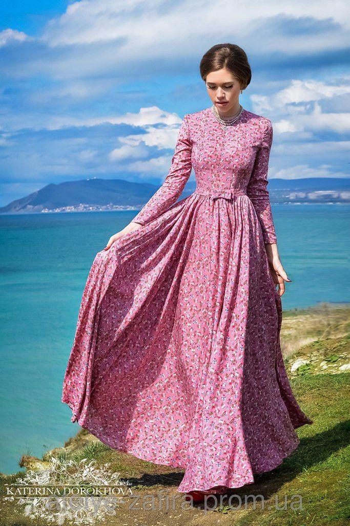 Ателье-продажа платья