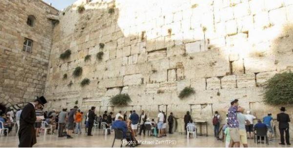 Foto tembok ratapan yahudi 67