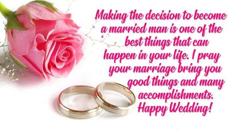 Pin By Ayesha On Wedding Wishes In 2021 Happy Wedding Wishes Happy Wedding Wedding Wishes