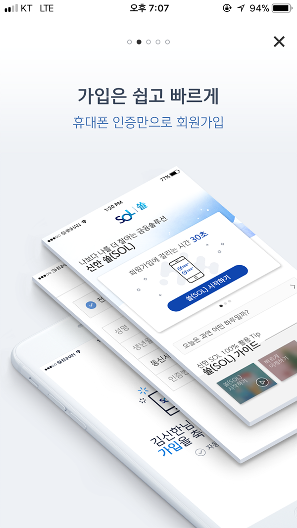 [Benchmarking] Shinhan Bank App on Behance imagens)