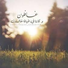 نتيجة بحث الصور عن اللهم ردنا اليك ردا جميلا Lockscreen Lockscreen Screenshot Islam