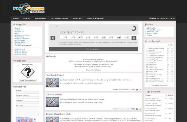 Free phpfusion themes design black white php fusion theme free free phpfusion themes design black white php fusion theme free to download maxwellsz