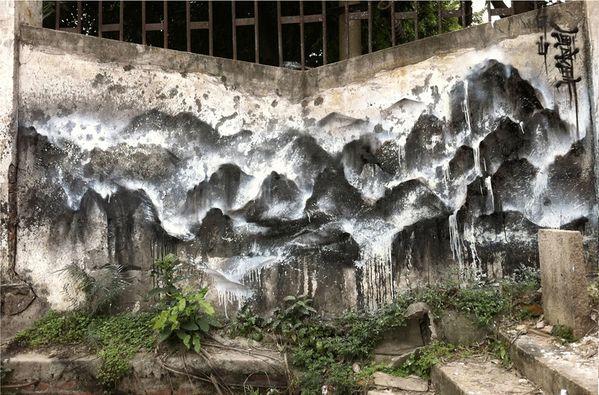 Street shanshui (landscape mural) 街头山水 on Behance