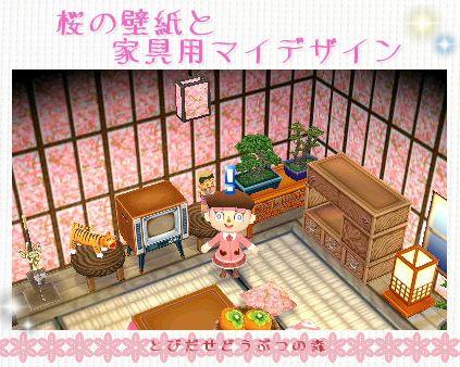 Qr Codes For Ac Addicts Animal Crossing Qr Animal Crossing Tree Wallpaper