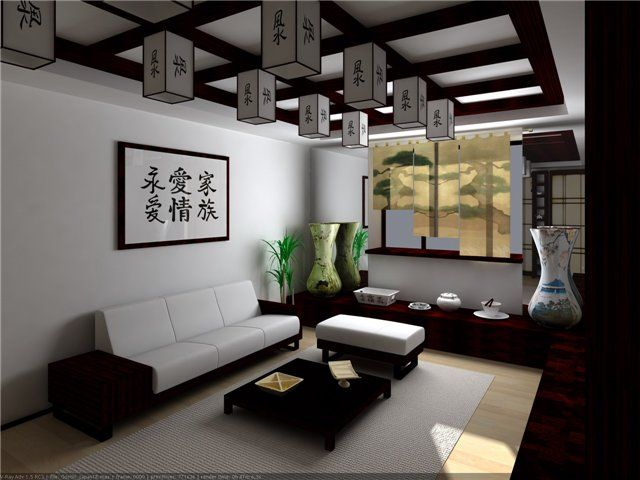 Calligraphical art work in interior Japanese calligraphy helps to