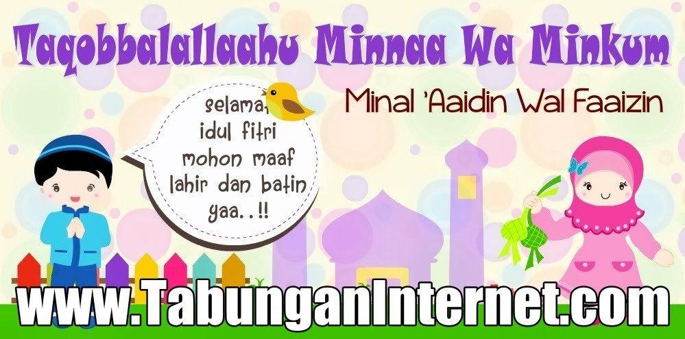 Selamat Hari Raya Idul Fitri 2013 Mohon Maaf Lahir Batin Kartu Idul Fitri Lucu