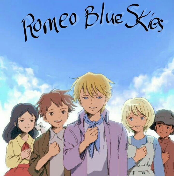 Romeo S Blue Skies عهد الأصدقاء Romeo Blue Anime Child Anime Prince