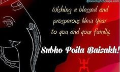subho naba barsha by suchi_bhattacharya bengali new year new year wishes for