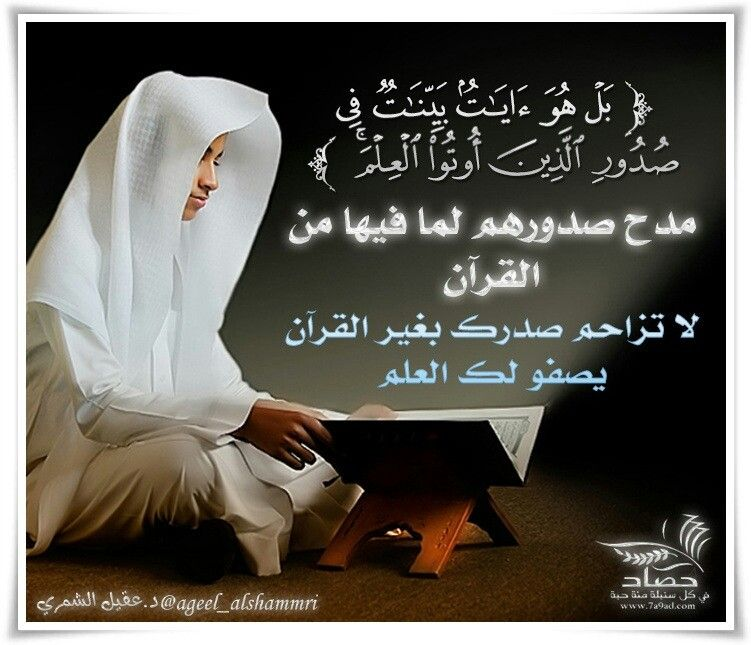 اللهم ارزقنا حفظ كتابك My Favorite Things Allah Calligraphy Quran