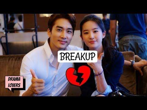 Korean celebrities dating rumors — pic 12