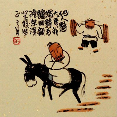 Pin On Chinese Ink Painting