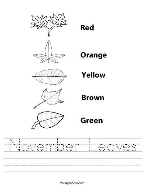 November Leaves Worksheet Twisty Noodle Color Worksheets Shape Worksheets For Preschool Worksheets
