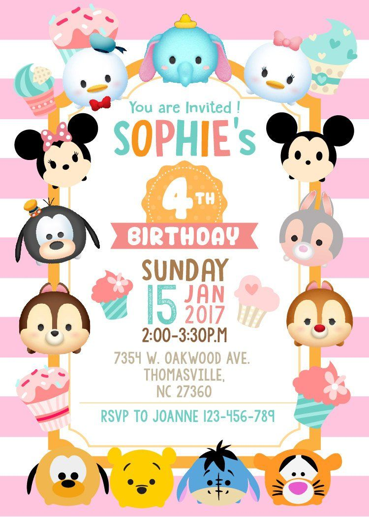 tsum tsum party birthday invitations