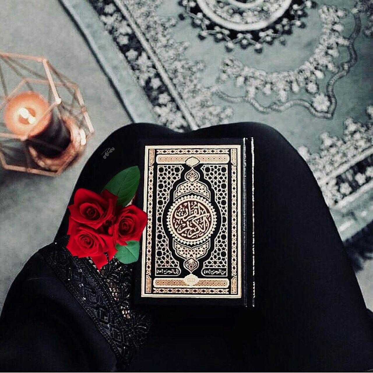 Pin By Zulfi On كتاب الل ه Quran Quran Wallpaper Mecca Islam