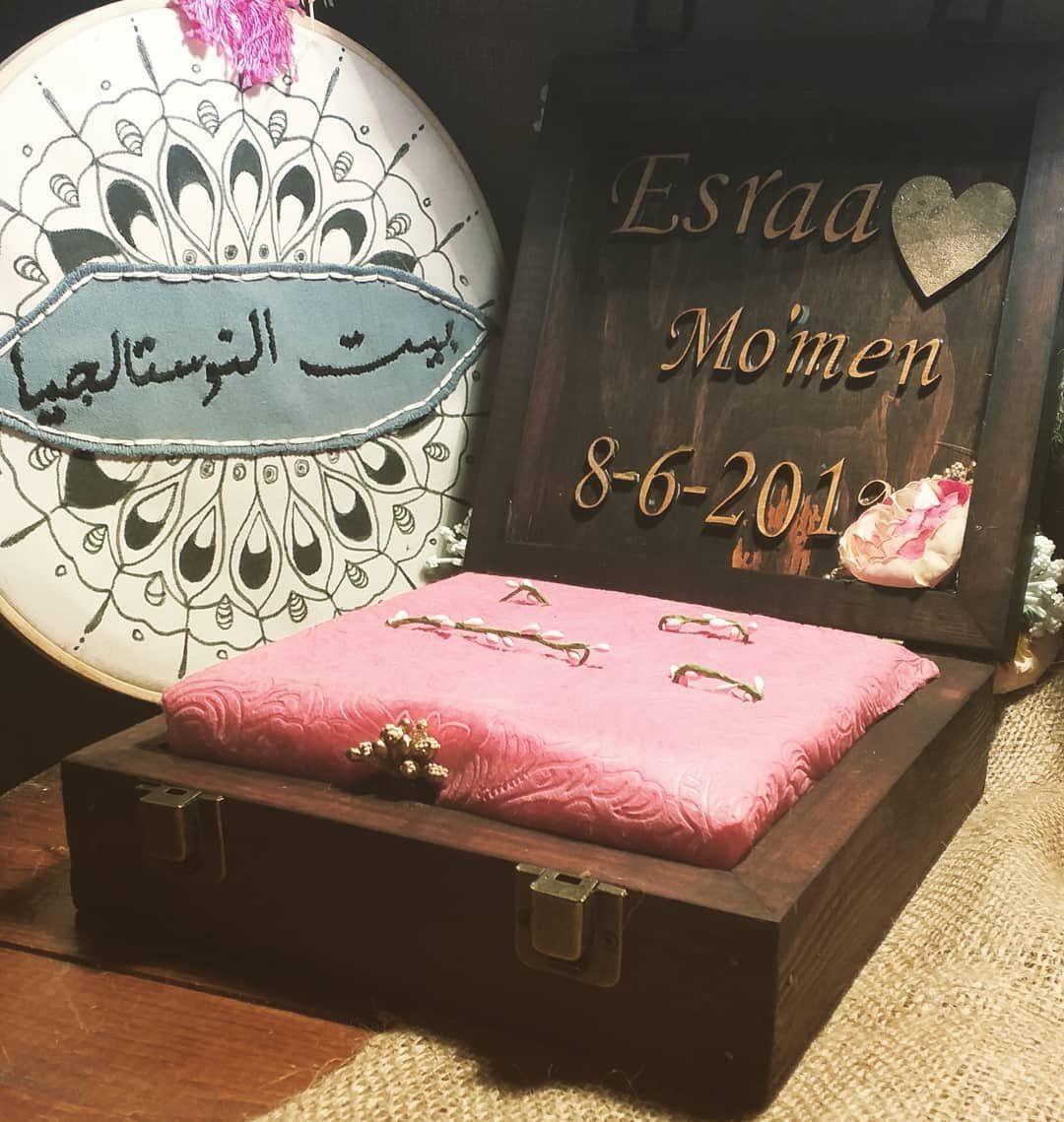 New The 10 Best Crafts Today With Pictures صندوق تقديم الشبكة تقدروا تختاروا كل تفاصيله بنفسكم واحنا علينا التنفيذ Ringbox Vintagebox Luggage Suitcase