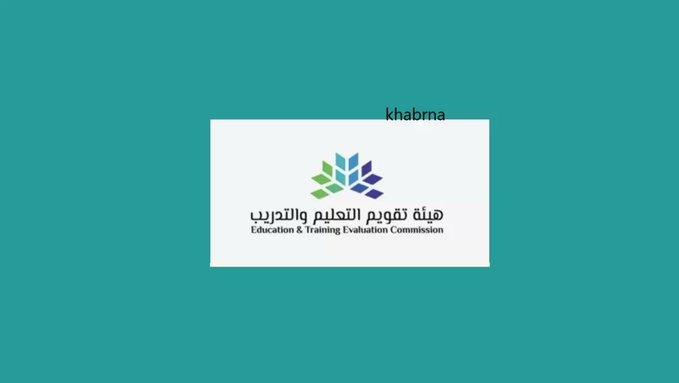الغاء الاختبارات النهائيه تويتر وزارة التعليم الغاء الاختبارات النهائية Tech Company Logos Company Logo Ibm Logo