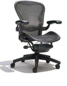 Used Herman Miller Aeron Chair Fully Loaded Size B Best Office