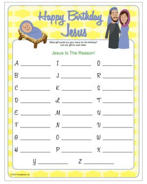 christian christmas game pick a birthday gift for jesus from a to z printable christian games - Christian Christmas Games