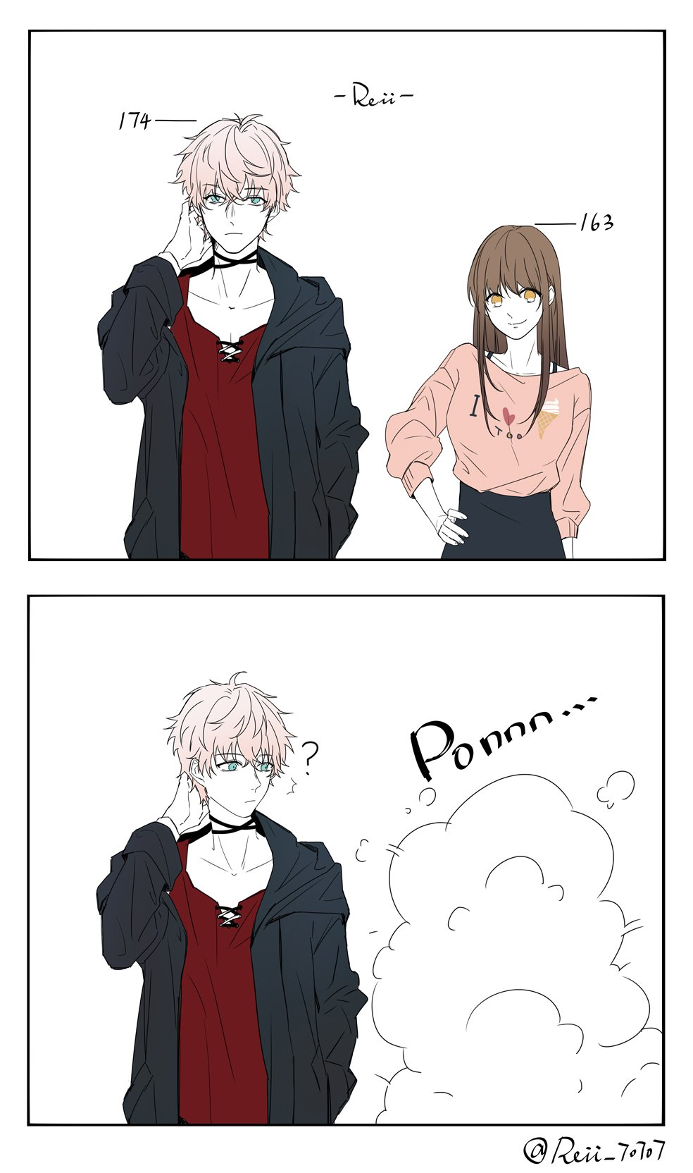 Mystic Messenger- Mc and Choi Saeran (Unknown) #Otome #Game #Anime. Susanghan Messenger