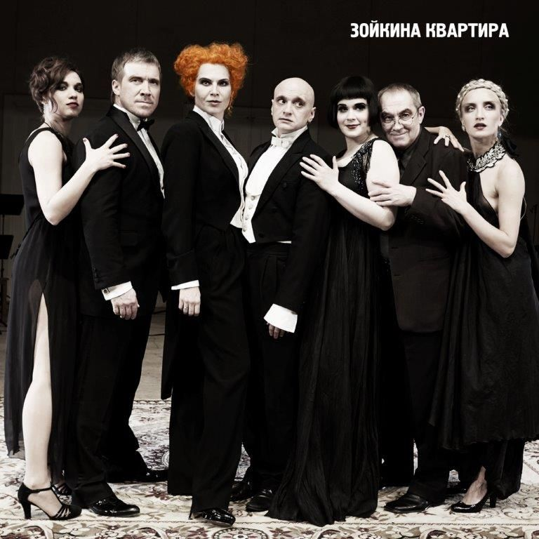 """Zoyas Apartment""  (Mikhail Bulgakov)  Moscow Art Theatre Main Stage  directed by Kirill Serebrennikov"