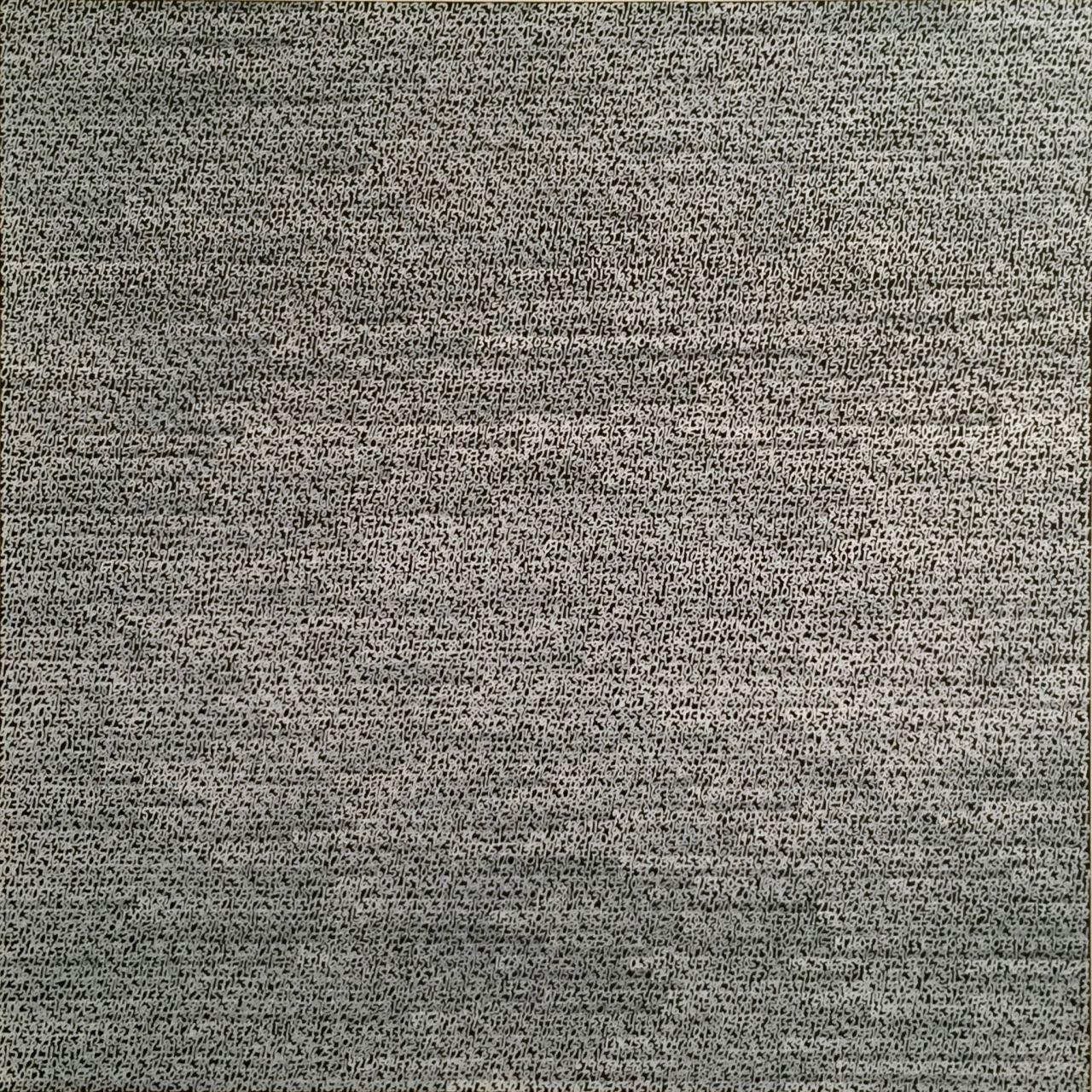 © James Vance #6516 2016 4 x 4 ft. (1.2 x 1.2 m) Enamel on canvas