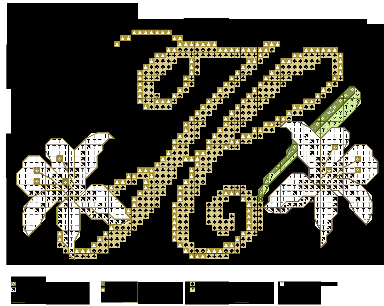 alfabeto dei gigli H