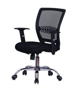 vieworld ergonomic mesh office chair adjustable armrests multi