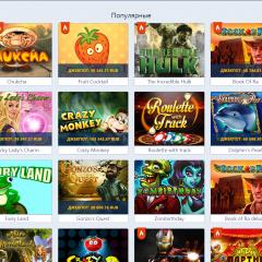 игровые сайты играть онлайн бесплатно