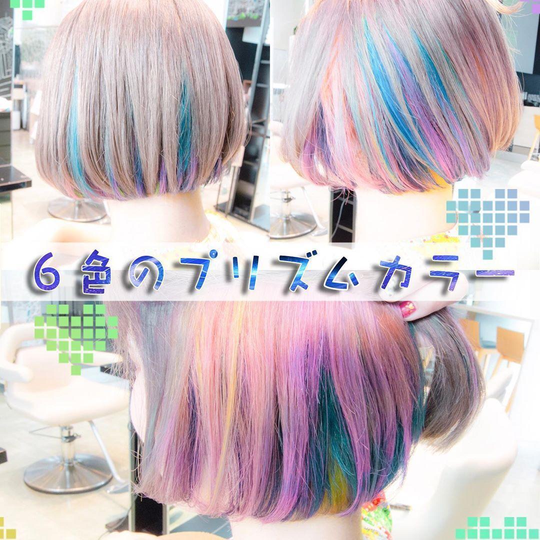 Junpei Heykel サロンワーク On Instagram プリズムカラー 色々な色がランダムに顔を出すよ 見せたくない時は綺麗にブローすれば全く見えないデザインになります