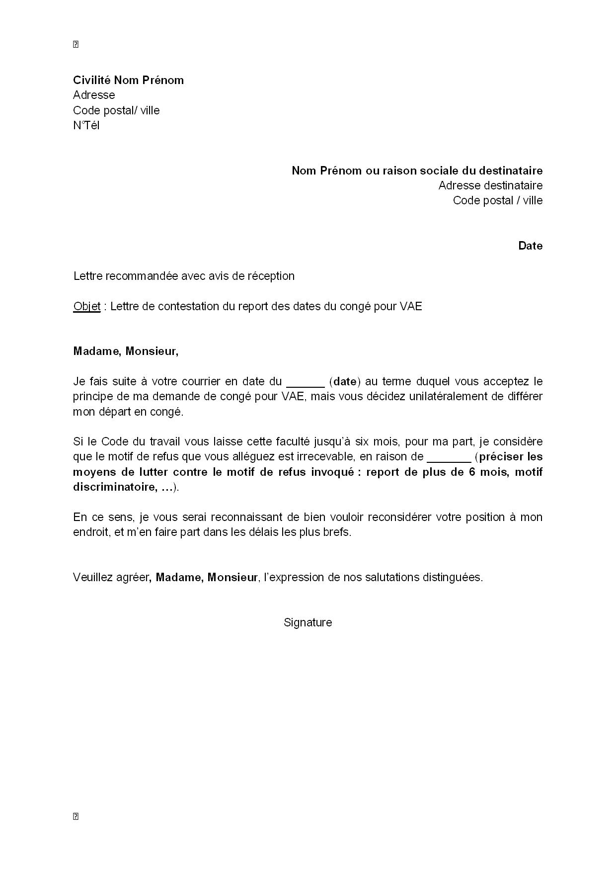 Exemple De Cv Barman Hotel Blois Gare Letter Templates Lettering Motivation