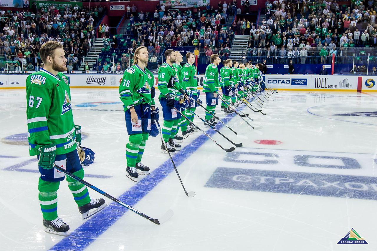 Прогноз на КХЛ: Салават Юлаев – Нефтехимик – 16 сентября 2018 года
