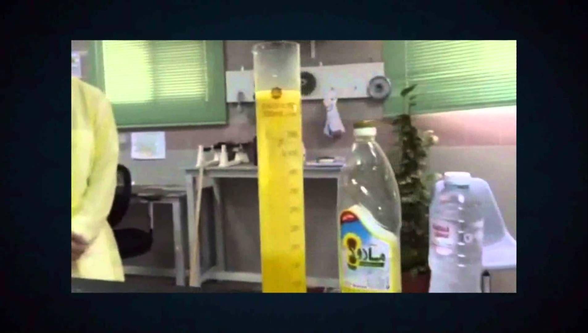 تجارب كيميائية مشروع كيمياء Lava Lamp Novelty Lamp Lamp