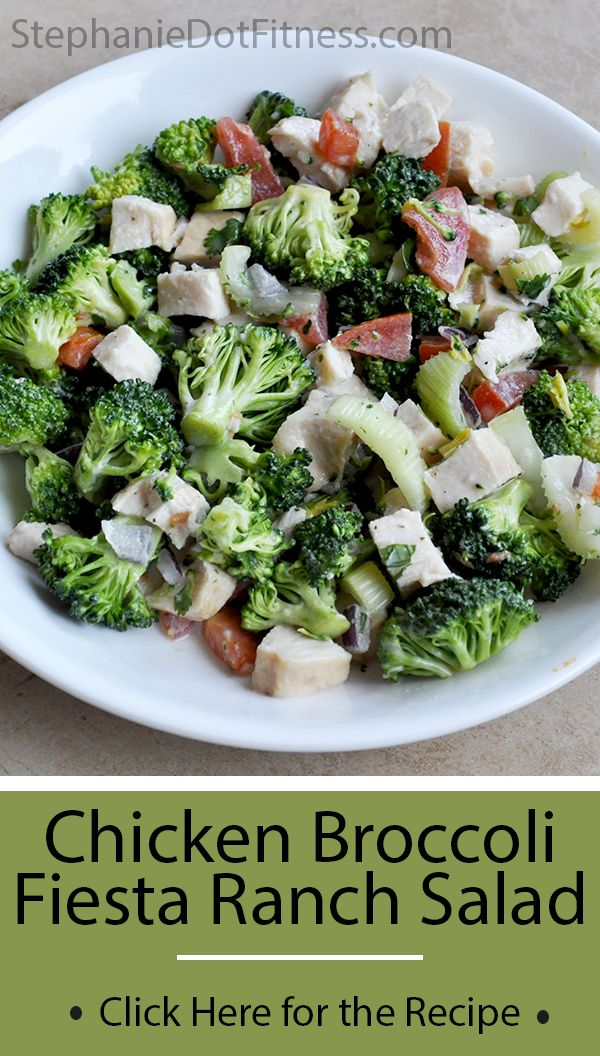 Chicken Broccoli Fiesta Ranch Salad | Stephanie.Fitness | www.stephaniedotfitness.com | Healthy Lunch Recipe Idea | Diet | Weight Loss | Low Calorie