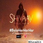 Bolo Har Har Har Shivaay Title Mp3 Songs Download In High Quality Bolo Har Har Har Shivaay Title Mp3 Songs Download 320kbps Quali Songs Shivaay Movie Mp3 Song